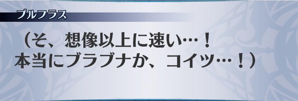 f:id:seisyuu:20200308225300j:plain
