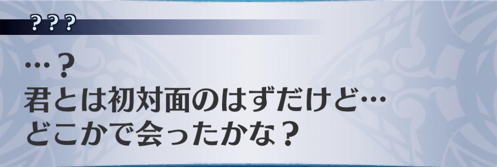 f:id:seisyuu:20200308225857j:plain