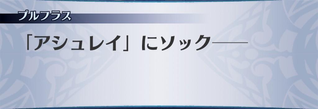 f:id:seisyuu:20200308225907j:plain
