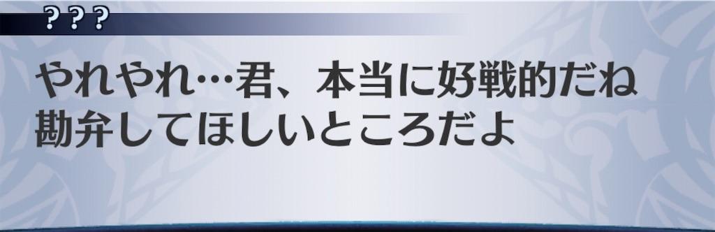 f:id:seisyuu:20200308230003j:plain