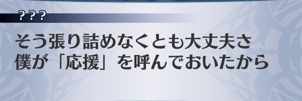 f:id:seisyuu:20200308230013j:plain