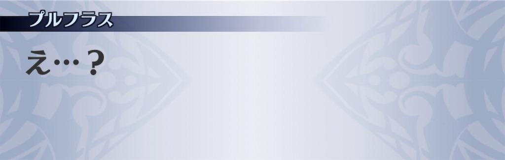 f:id:seisyuu:20200308230019j:plain