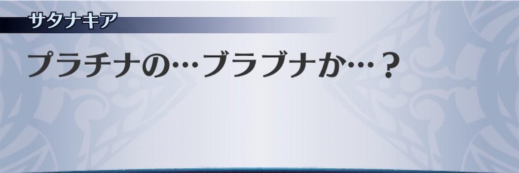 f:id:seisyuu:20200308230206j:plain