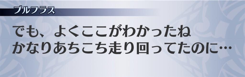 f:id:seisyuu:20200309113730j:plain