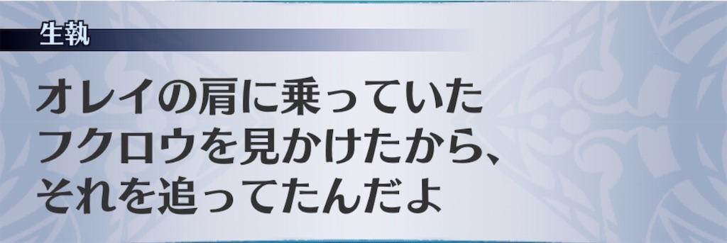 f:id:seisyuu:20200309113734j:plain