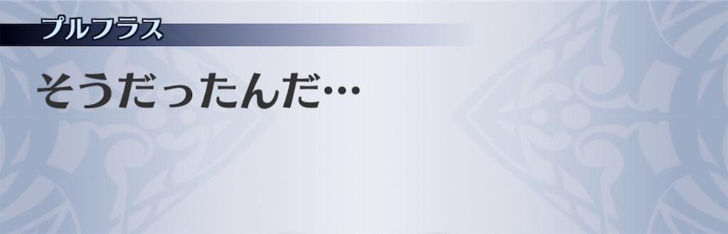 f:id:seisyuu:20200309113743j:plain