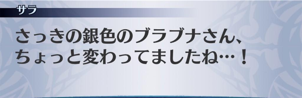 f:id:seisyuu:20200309144015j:plain