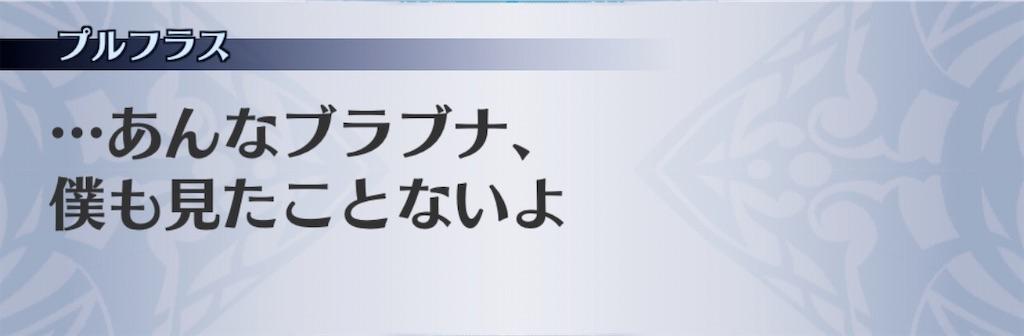 f:id:seisyuu:20200309152730j:plain