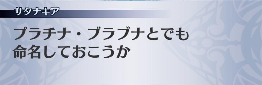 f:id:seisyuu:20200309153131j:plain