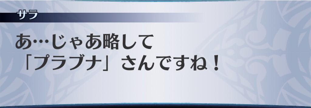 f:id:seisyuu:20200309153217j:plain