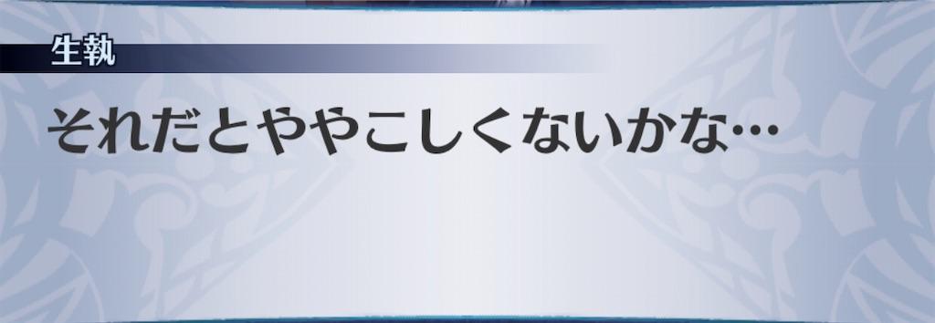 f:id:seisyuu:20200309153237j:plain