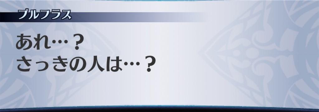 f:id:seisyuu:20200309153424j:plain