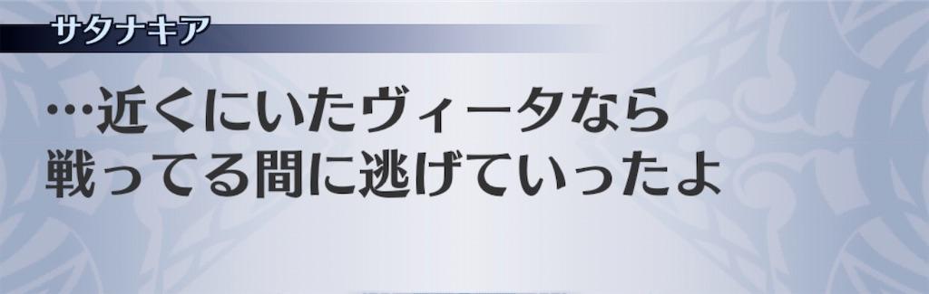 f:id:seisyuu:20200309153446j:plain