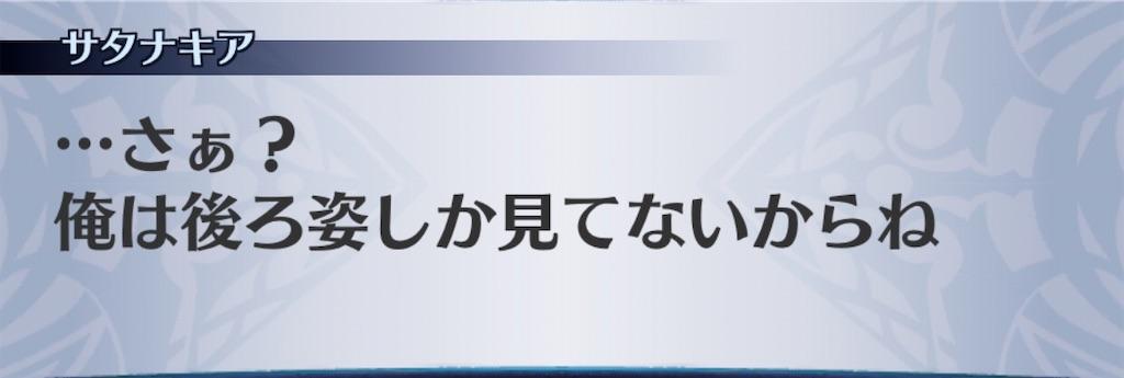 f:id:seisyuu:20200309154245j:plain