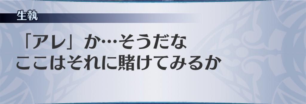 f:id:seisyuu:20200309154546j:plain