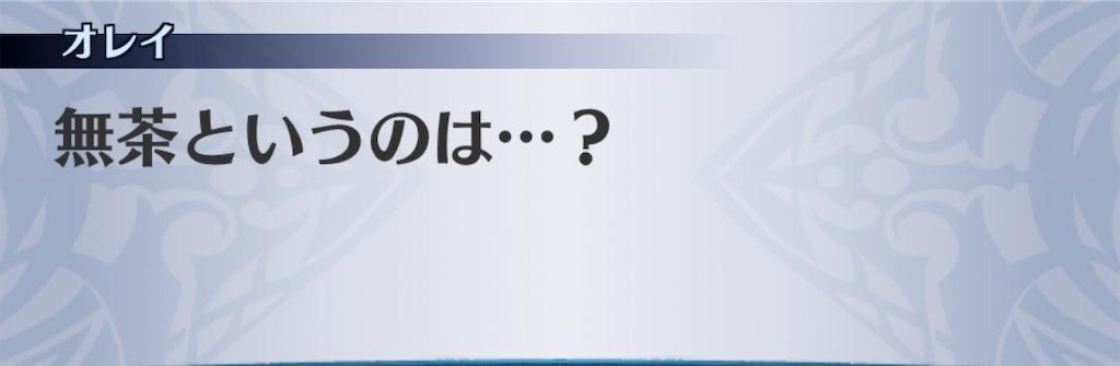 f:id:seisyuu:20200309155457j:plain