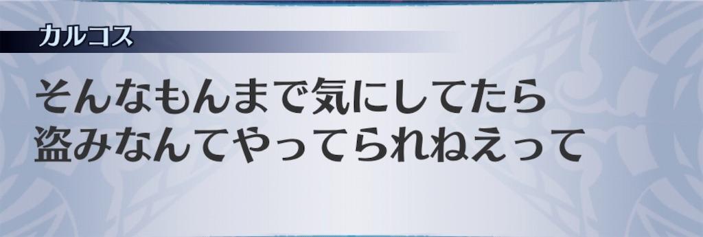 f:id:seisyuu:20200309155623j:plain