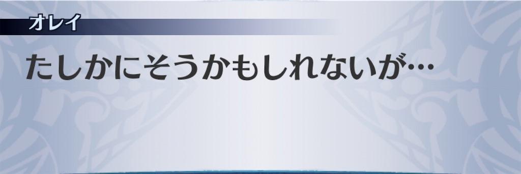 f:id:seisyuu:20200309155629j:plain