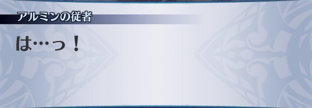 f:id:seisyuu:20200309162334j:plain