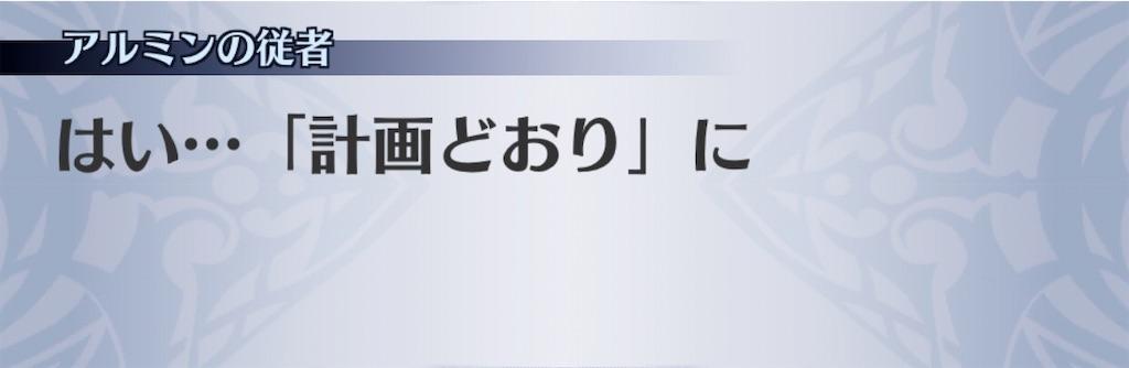 f:id:seisyuu:20200309162441j:plain