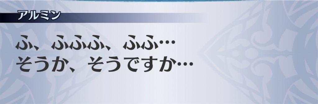 f:id:seisyuu:20200309162445j:plain