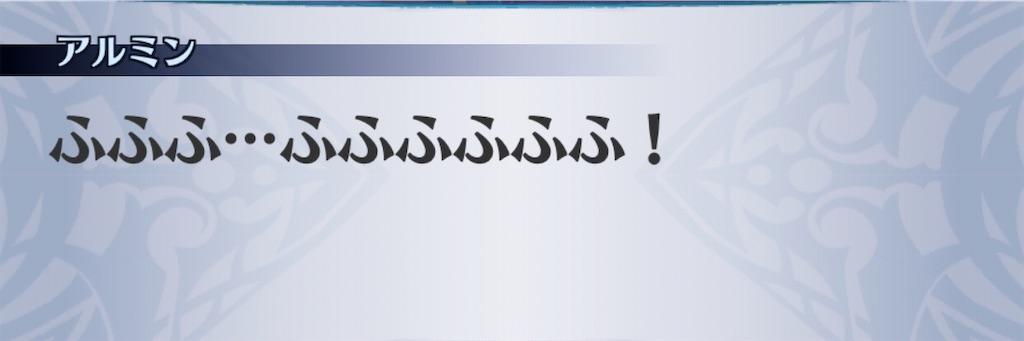 f:id:seisyuu:20200309162500j:plain