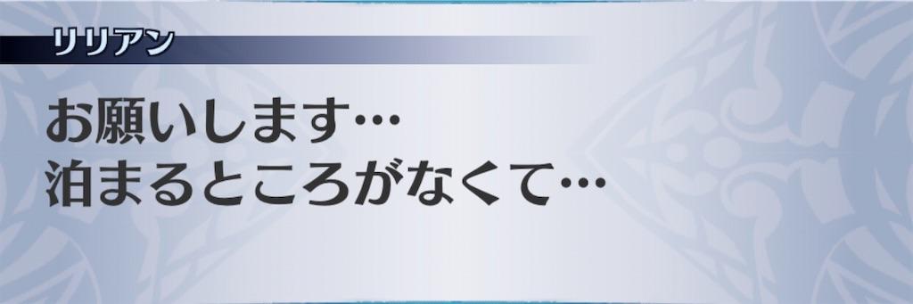 f:id:seisyuu:20200309163353j:plain