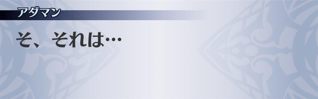 f:id:seisyuu:20200309163619j:plain