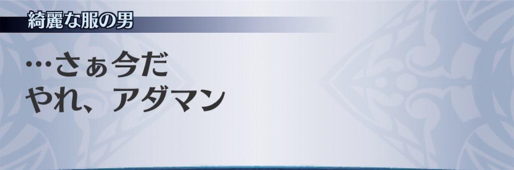f:id:seisyuu:20200309163748j:plain