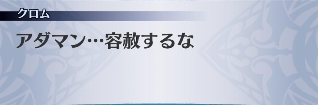 f:id:seisyuu:20200309164049j:plain