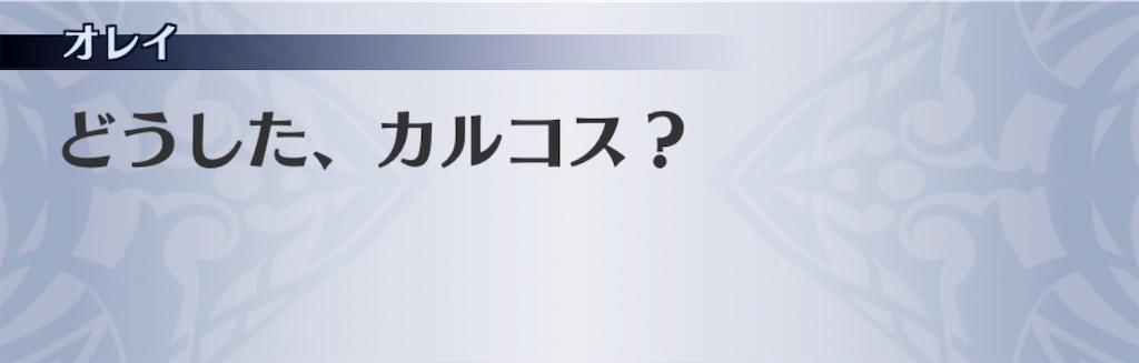 f:id:seisyuu:20200309164927j:plain