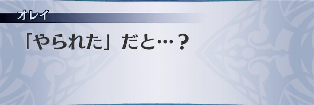 f:id:seisyuu:20200309164936j:plain