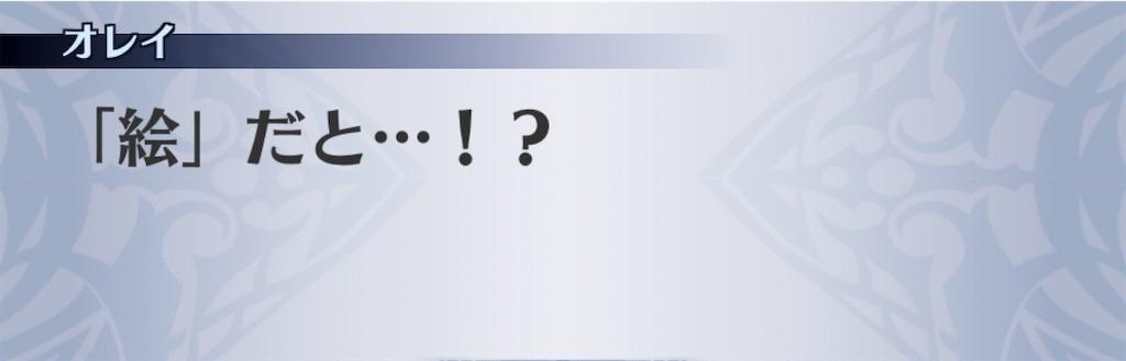 f:id:seisyuu:20200309165040j:plain