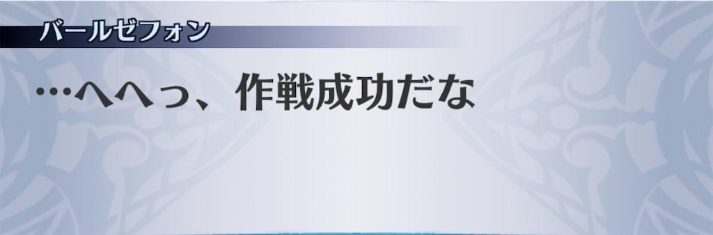 f:id:seisyuu:20200309165159j:plain