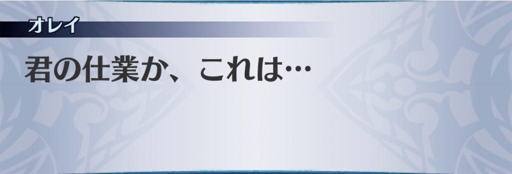 f:id:seisyuu:20200309165208j:plain