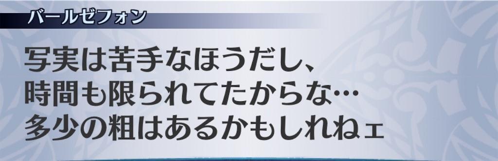 f:id:seisyuu:20200309165218j:plain