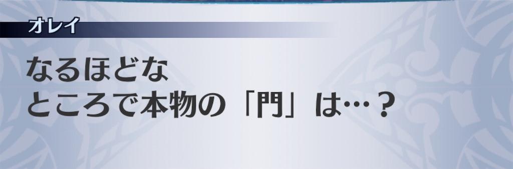 f:id:seisyuu:20200309165418j:plain
