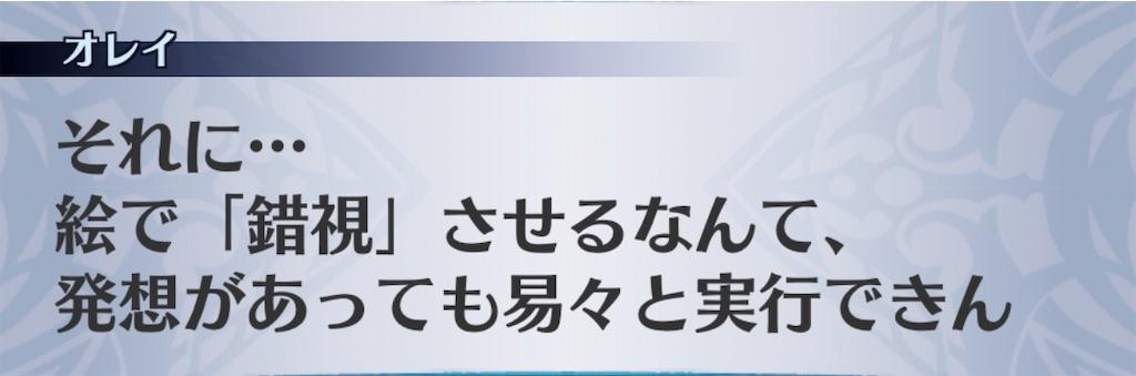 f:id:seisyuu:20200309165551j:plain