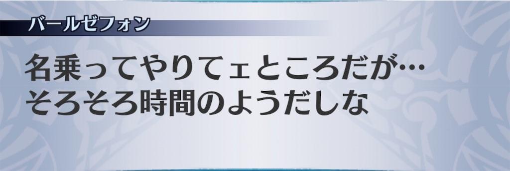 f:id:seisyuu:20200309165702j:plain