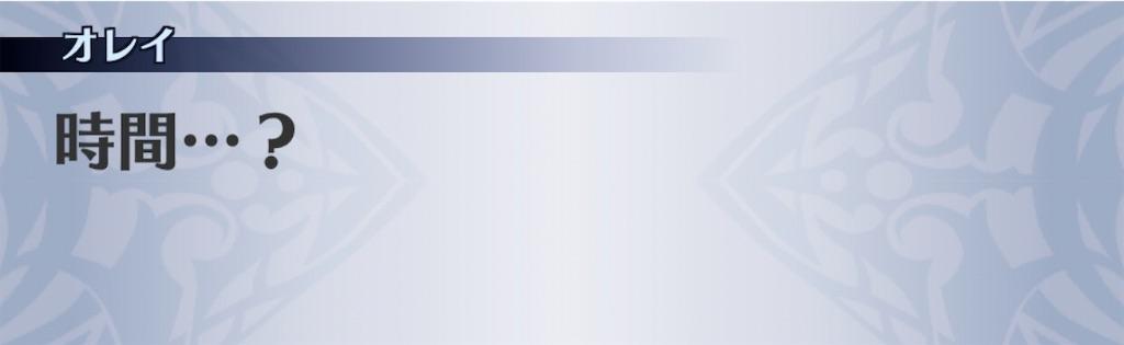 f:id:seisyuu:20200309165707j:plain