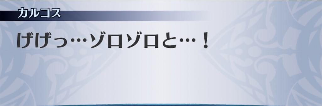 f:id:seisyuu:20200309165755j:plain