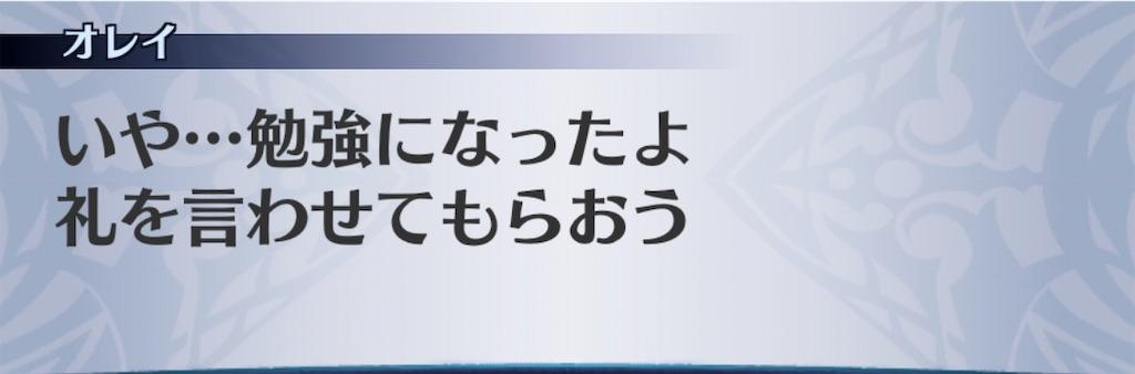 f:id:seisyuu:20200309165943j:plain