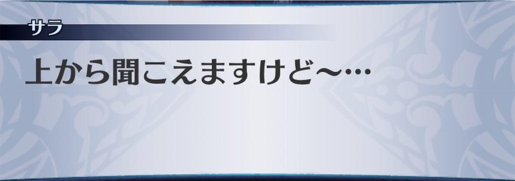 f:id:seisyuu:20200309170116j:plain