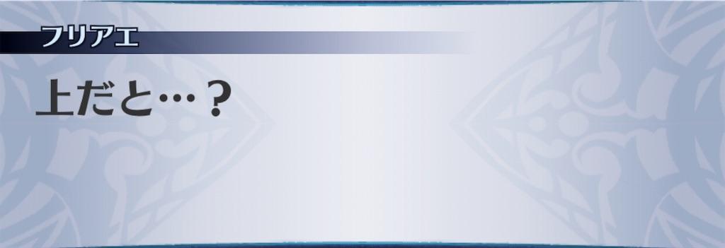 f:id:seisyuu:20200309170122j:plain