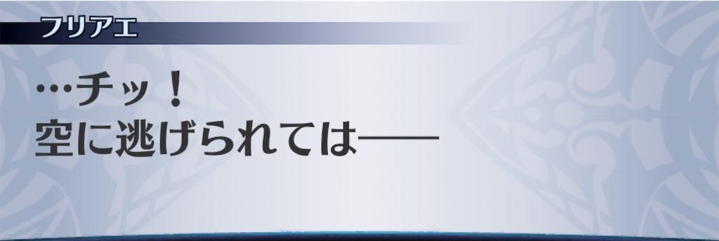 f:id:seisyuu:20200309170637j:plain