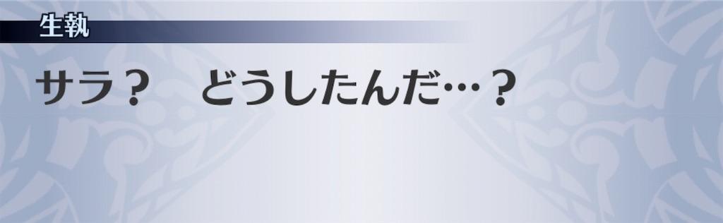 f:id:seisyuu:20200309170829j:plain