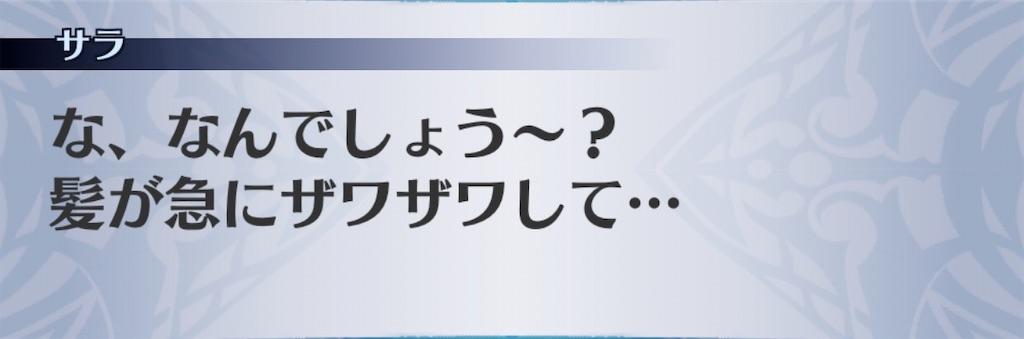 f:id:seisyuu:20200309170833j:plain