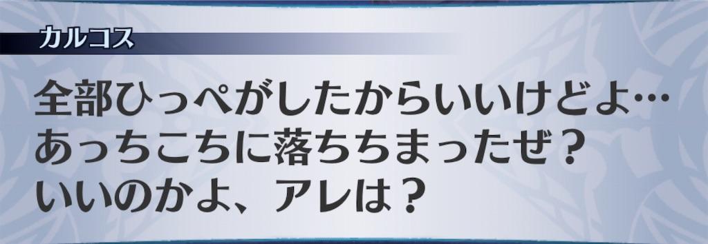 f:id:seisyuu:20200309171125j:plain