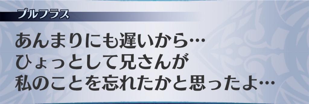 f:id:seisyuu:20200309201125j:plain