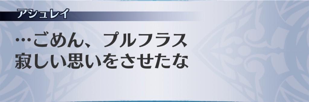 f:id:seisyuu:20200309201130j:plain